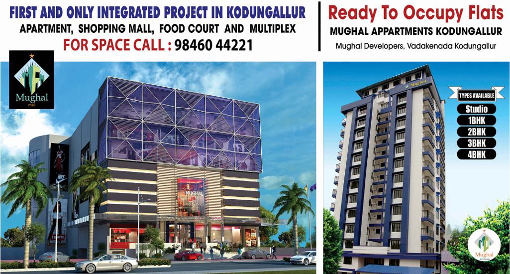 mughal-apartments-mall-kodungallur.jpg