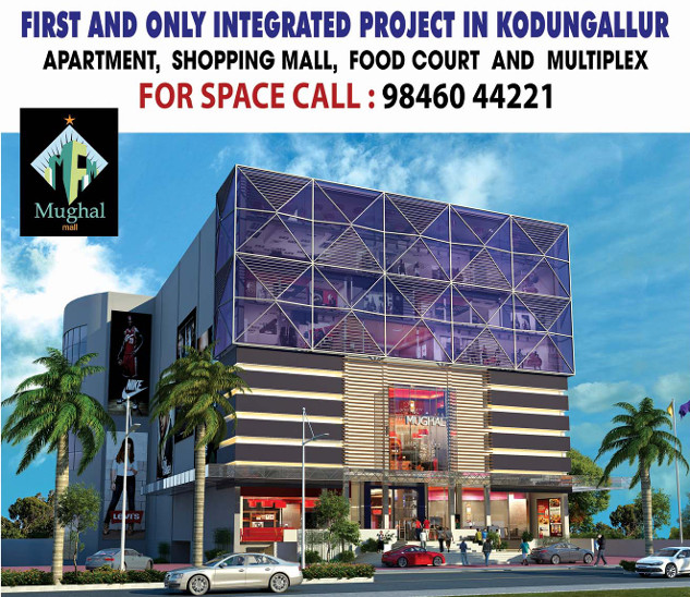 mughal-mall-slide3.jpg